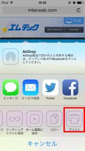 wifi-printer1