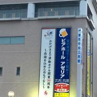 miyako2